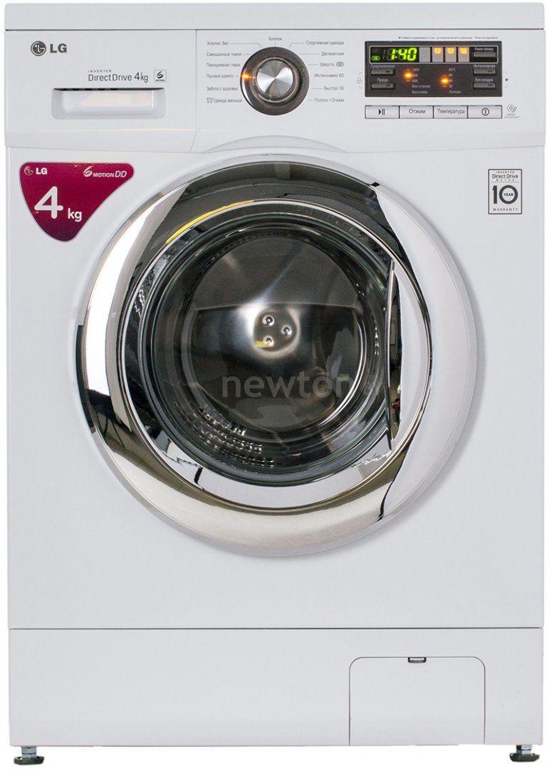 стиральная машина lg f1096sd3 инструкция